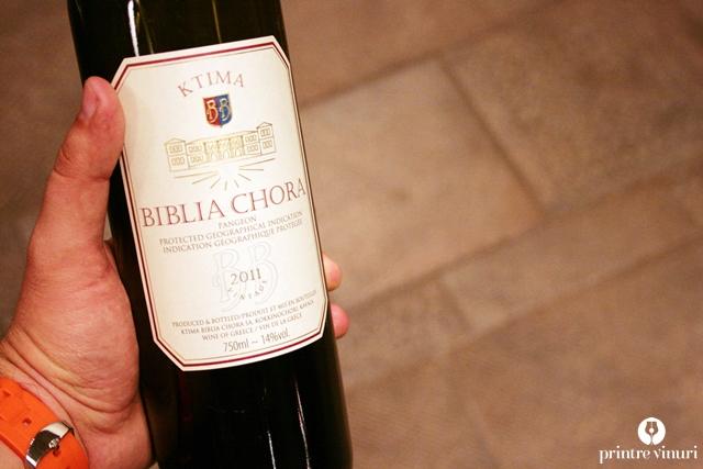 09-biblia-chora-red