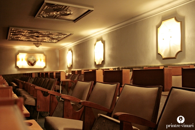 boutari-cinema-hall