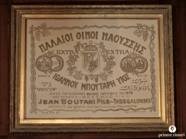 boutari-old-label