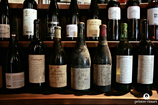 boutari-old-wines